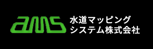水道マッピングシステム株式会社