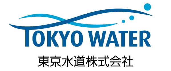 東京水道株式会社
